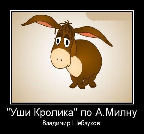 https://www.chitalnya.ru/upload/804/b88fe339dd0944051f8ed09f4779aa61.jpg