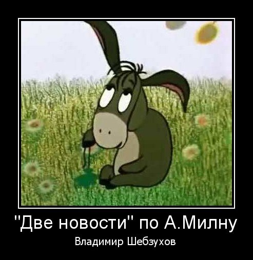https://www.chitalnya.ru/upload/876/cfa83206b58245b088a546181aa0eac5.jpg