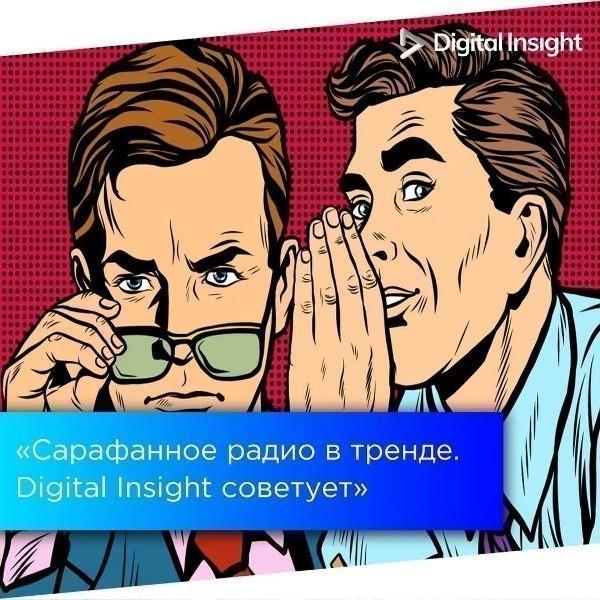 Притчи от Владимира Шебзухова - Страница 21 6d3c8e633f57c204b7b6dad4e0e26ad2