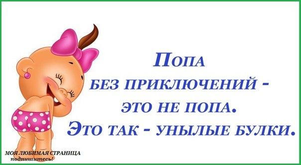 Прикольные стихи - Страница 4 D70a3938b18bf0a37b4271f8ec603255