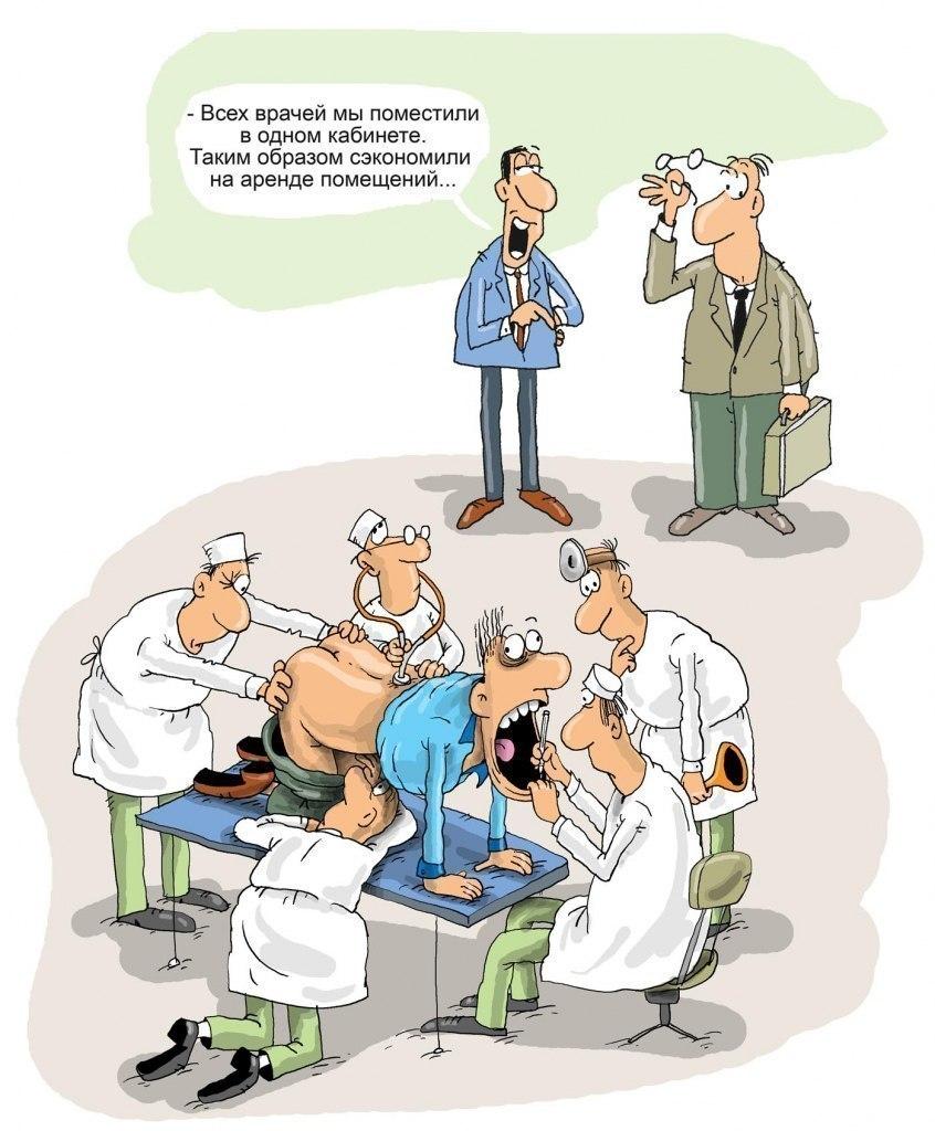 верить, смешные картинки про докторов знаменитого реалити-шоу пообщалась