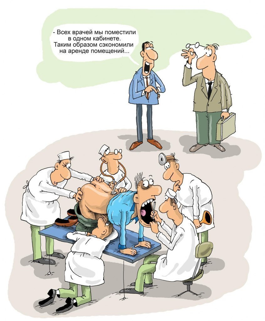 Шутки врачей картинки
