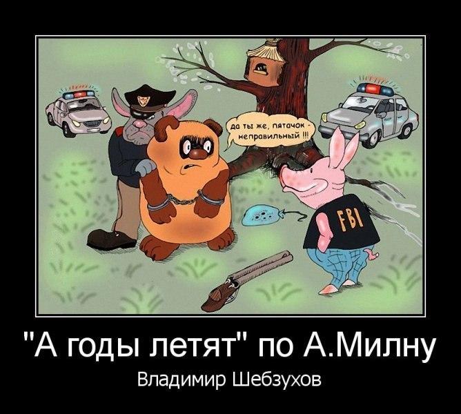 https://www.chitalnya.ru/upload/952/8bda4ac48747ee4af03d4ee10c0fd788.jpg
