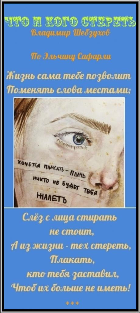 Притчи от Владимира Шебзухова - Страница 22 86ae8fa5263a482083b1615c61d93e1b
