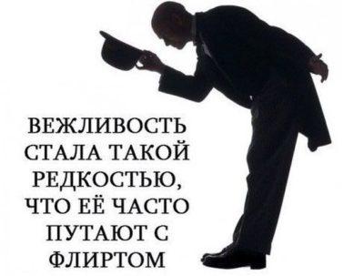 Вежливость города берёт (Владимир Шебзухов)читает автор (видео)