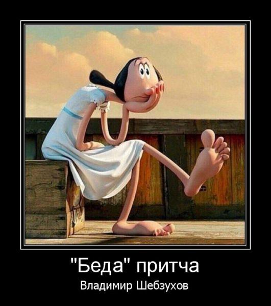 https://www.chitalnya.ru/upload/973/9f858d5e07eec9cad99ccc735dc62173.jpg