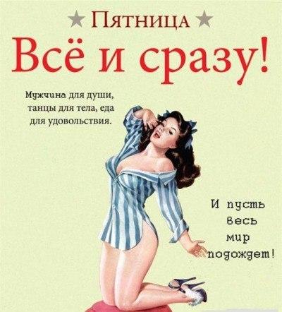https://www.chitalnya.ru/upload/976/6fd4e3d8abe0dbbcb6b2dad67cfae1d0.jpg