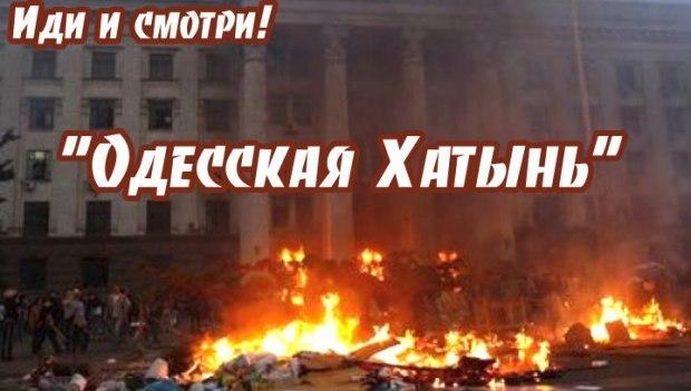 http://www.chitalnya.ru/upload2/141/f9ddeb3a3da3c95aa94618fde0b8af31.jpg