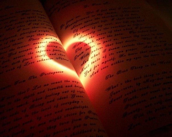 картинки за любовь спасибо