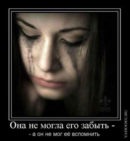 изображение зла: