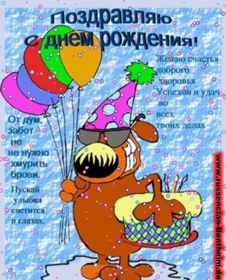 Поздравление с днем рождения прикольные подруге 18 лет прикольные