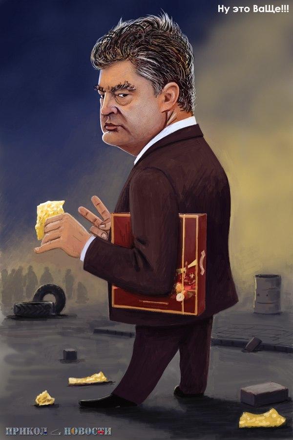 """Порошенко: """"Я не допущу замороженных конфликтов на Донбассе"""" - Цензор.НЕТ 7602"""