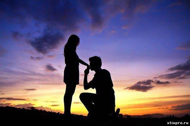 объятия любовь картинки