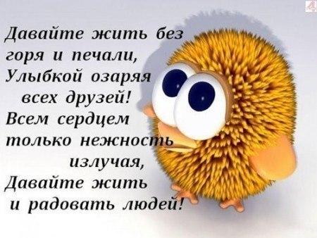 http://www.chitalnya.ru/upload2/256/230777521152049312.jpg