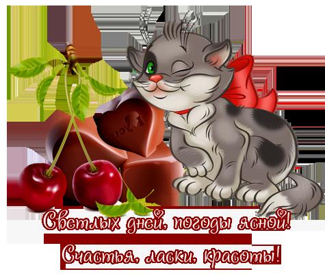 https://www.chitalnya.ru/upload2/270/772337973117828352.png