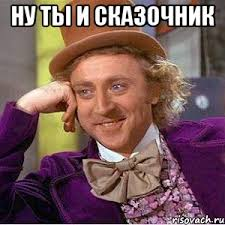 https://www.chitalnya.ru/upload2/280/ea6d96558aeacf0b5f550c679e606633.jpg