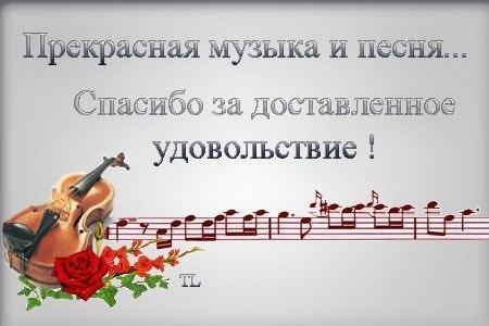 http://www.chitalnya.ru/upload2/323/c328e912a0c1d8ebc799c3cfb4abad22.jpg