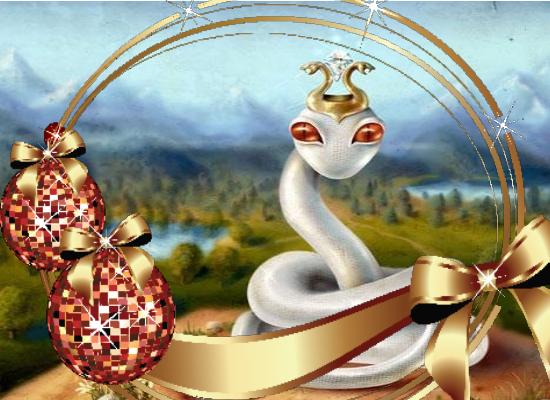 Картинки с днем змеи