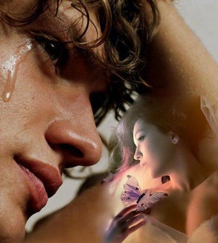 картинки про любовь и боль:
