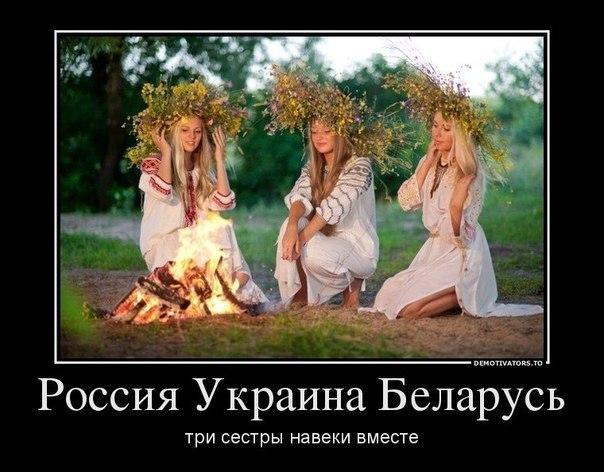 Сестры: навеки вместе
