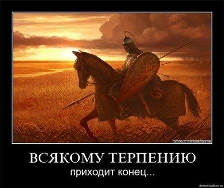 ПРАВИЛЬНОСТЬ...  верлибр