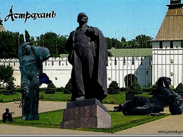 Памятники тамбов цена фастов памятники из гранита минск к либкнехта