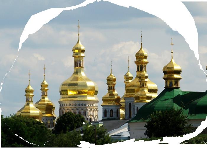 """Плэйкасты - """"Купола в России кроют чистым золотом..."""" Владимир Высоцкий"""