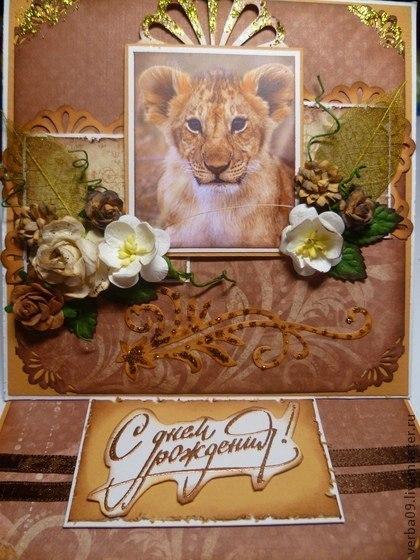 Для распечатки, с днем рождения мужчине льву открытки красивые