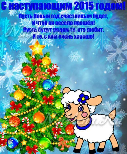 Поздравление с новым годом прикольное на украинском