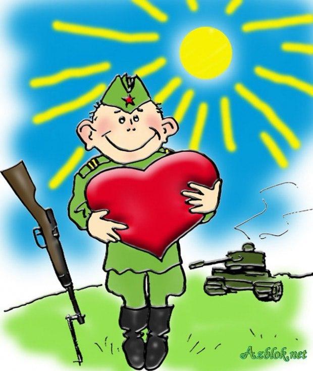 Приколы для военных открытки