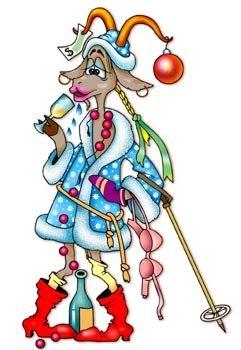 Внучка, коза прикольная рисунок