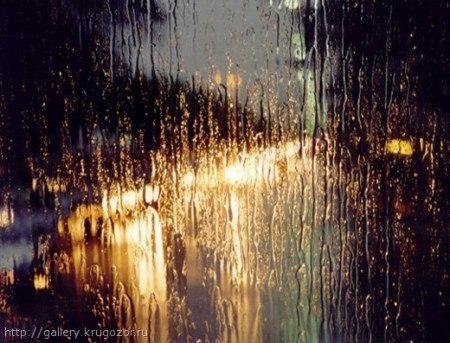 песня шутка дождь за окнами слушать