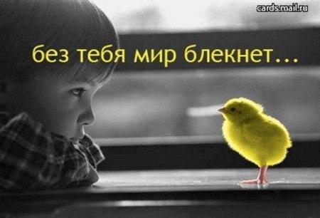 и тебе мир:
