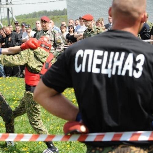 http://www.chitalnya.ru/upload2/501/fb99e1f34fd388673770933439f86d32.jpg
