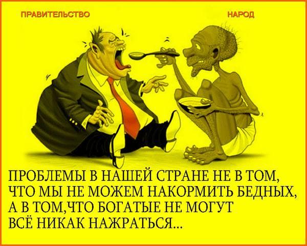 В украинском политикуме отсутствуют явные лидеры общественных симпатий. Более 60% граждан не верят в успешность реформ, проводимых Гройсманом, - исследование - Цензор.НЕТ 2296