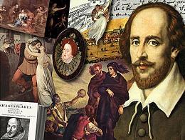 Шекспир. Сонет LX