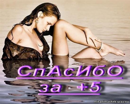 Русские дамы в возрасте трахают молодых парней видео смотреть
