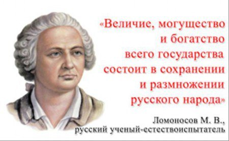 Ломоносов Реферат Класс