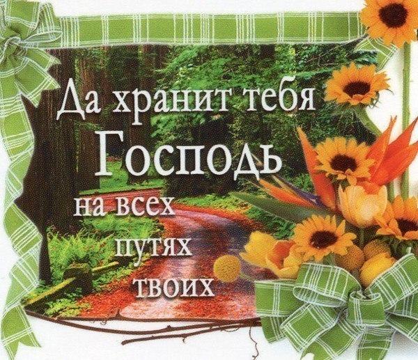 Олександр Хоменко, який витягнув вагітну жінку з машини, що горіла після ДТП у Крюківщині, перебуває у важкому стані в реанімації - Цензор.НЕТ 652
