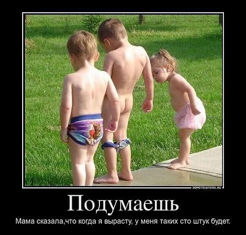 http://www.chitalnya.ru/upload2/591/201174407266080384.jpg