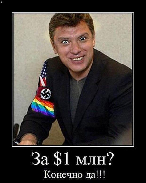 Плагиат Дмитрук