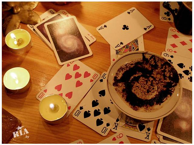 Гадание на картах бобах и кофейной гуще гадания на картах онлайн на замужество