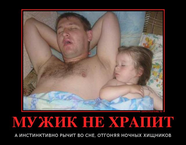 Порно мужики и бабы в колготках фото