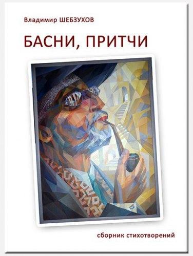 http://www.chitalnya.ru/upload2/689/cd74041fa8c4310c3cf8769fec88016b.jpg