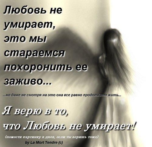 intimnie-stihi-dlya-nego