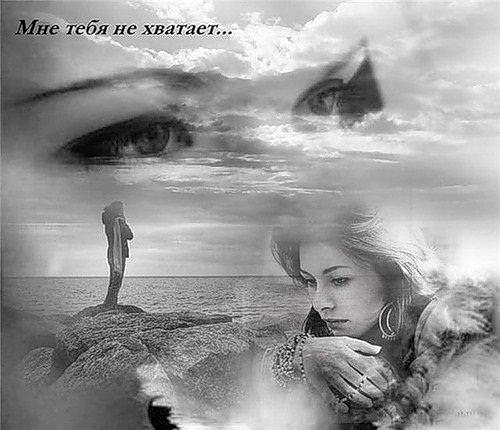 Я тебя никогда не забуду.....