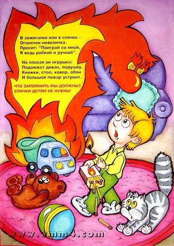 Детские стихи поделках