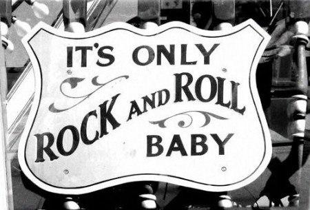 рок н роллы