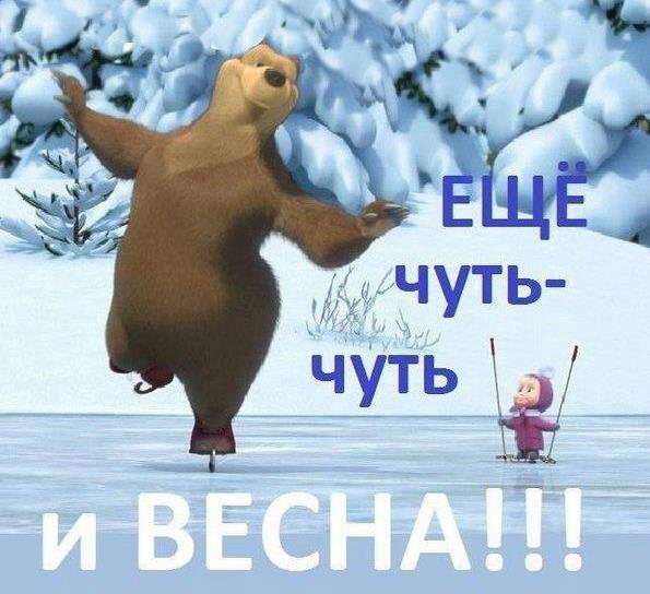 https://www.chitalnya.ru/upload2/746/803787891287356672.jpg