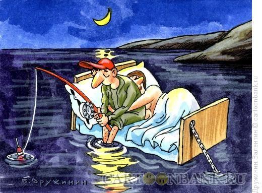 анекдот я тебе лодку присылал